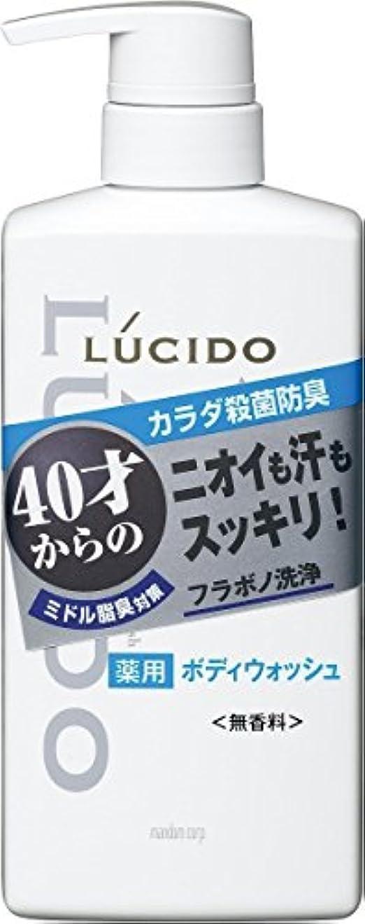 黒人ラップはねかけるルシード 薬用デオドラントボディウォッシュ 450mL (医薬部外品)