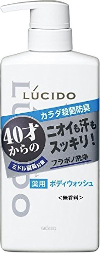 キャンペーンフラスコ軽蔑するルシード 薬用デオドラントボディウォッシュ 450mL (医薬部外品)