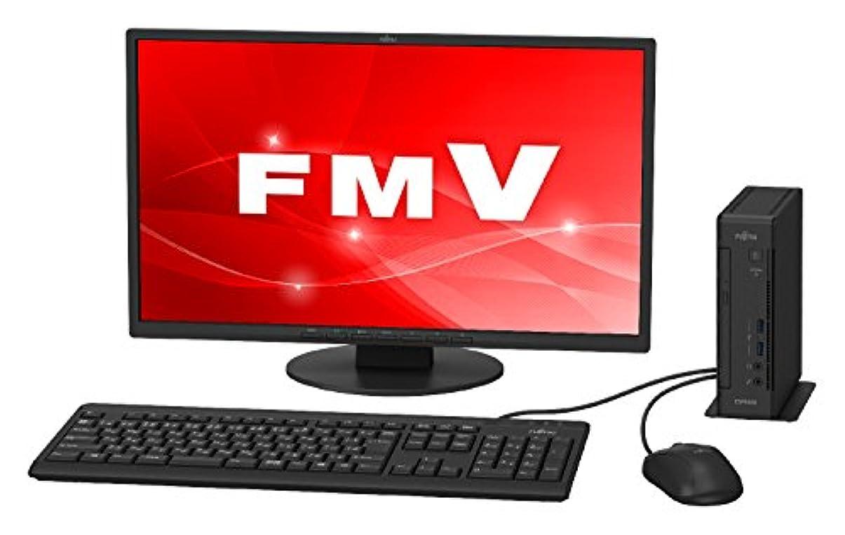 フィヨルド眠りホーン富士通 デスクトップパソコン FMV ESPRIMO DHシリーズ WD1/C2 (Windows 10 Home/21.5型ワイド液晶/Core i7/16GBメモリ/約1TB HDD/スーパーマルチドライブ/Officeなし/サテンブラック/無線LAN対応)AZ_WD1C2_Z878/富士通WEB MART専用モデル