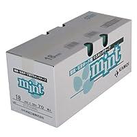 カモ井 壁紙用マスキングテープ「ミント」 18ミリ×18M 70巻入