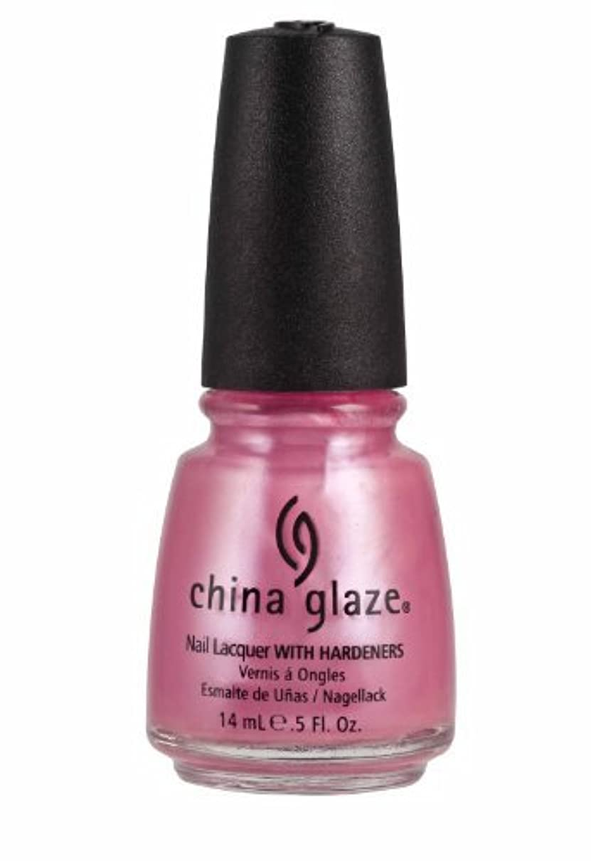 ライター配管現象China Glaze Nail Lacquer with Hardeners:Summer Rain [並行輸入品]