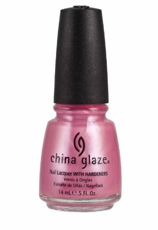 ギャロップ助言する保護するChina Glaze Nail Lacquer with Hardeners:Summer Rain [並行輸入品]