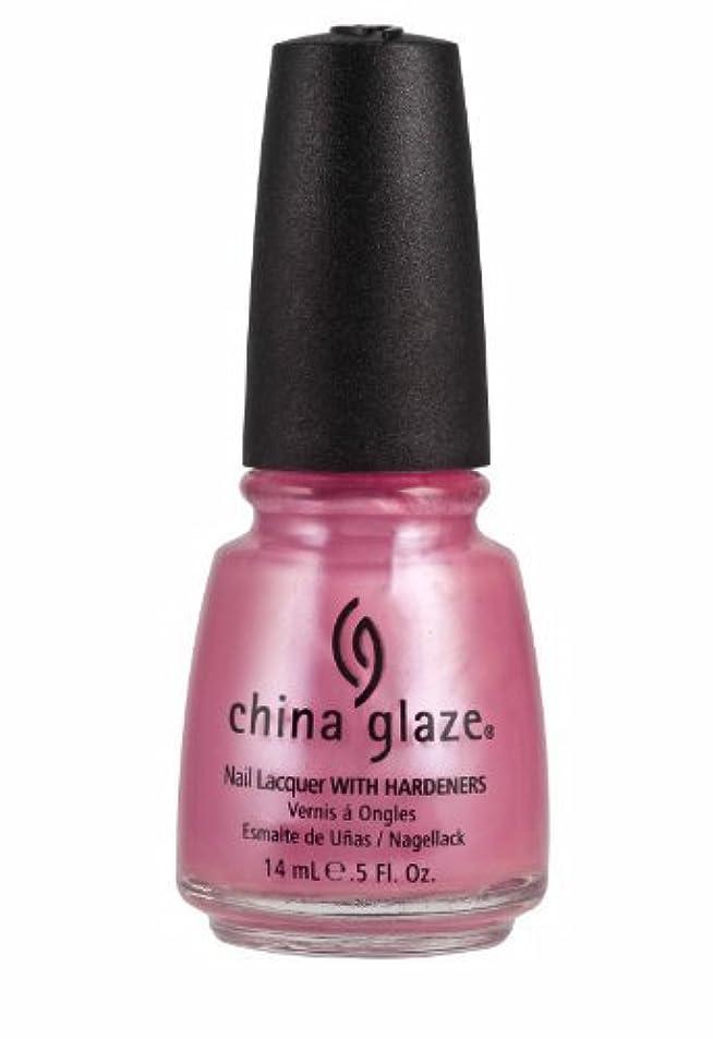 カプセル枯れる猫背China Glaze Nail Lacquer with Hardeners:Summer Rain [並行輸入品]