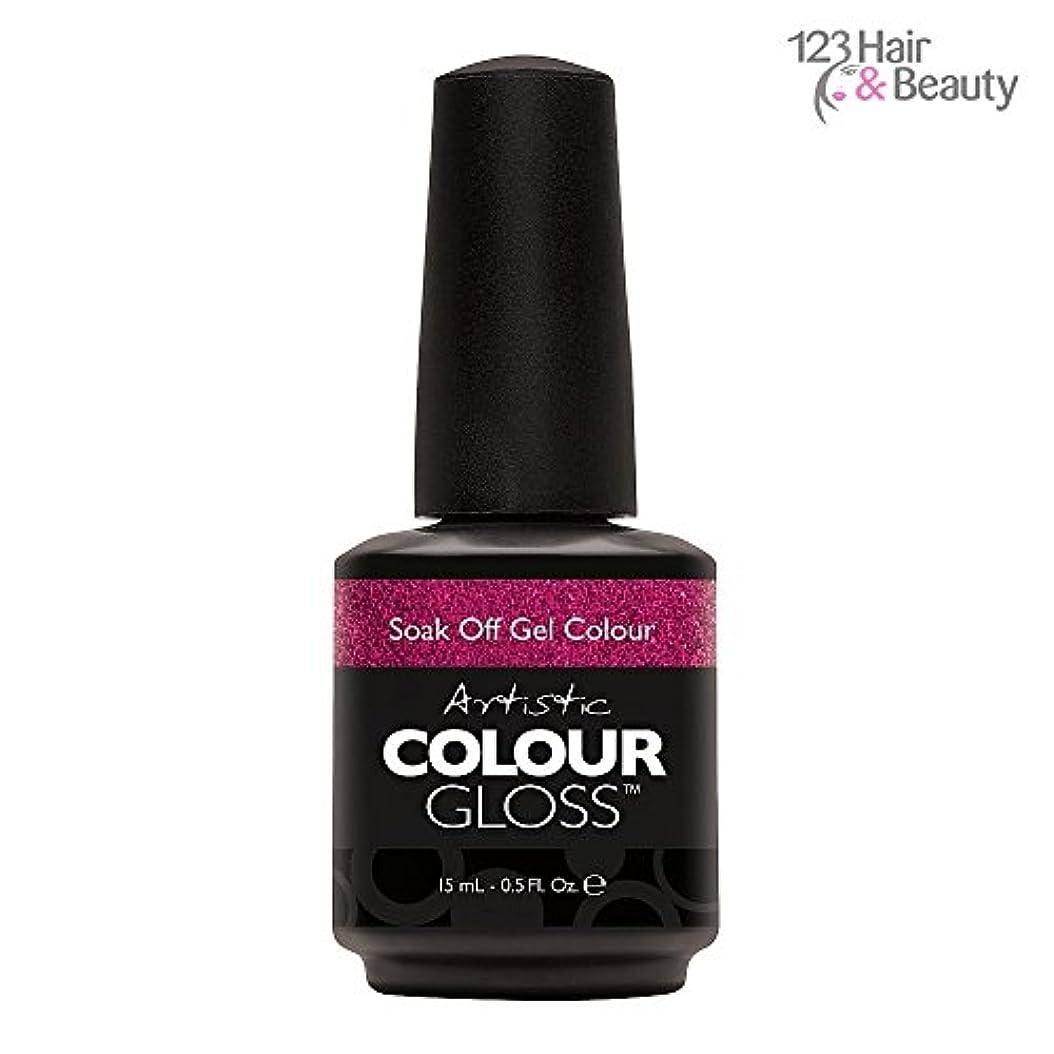 忌み嫌うだますに話すArtistic Colour Gloss - Bravest of Them All - 0.5oz / 15ml