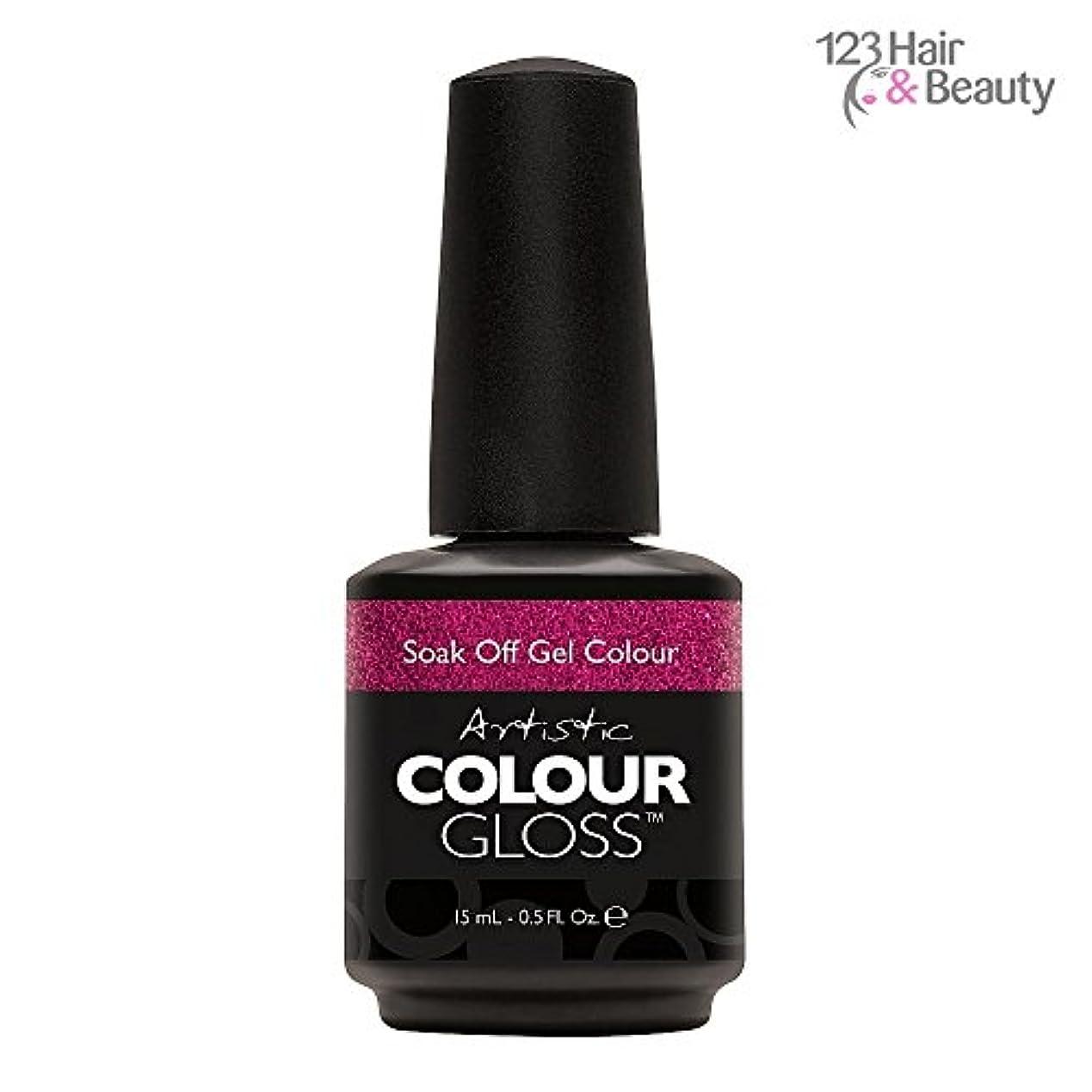 凍結水没財産Artistic Colour Gloss - Bravest of Them All - 0.5oz / 15ml