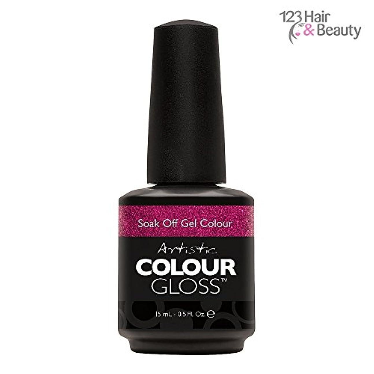 体操エジプト比類なきArtistic Colour Gloss - Bravest of Them All - 0.5oz / 15ml