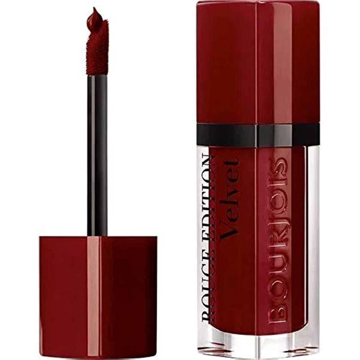 ブラウン追跡雰囲気[Bourjois ] ブルジョワルージュ版のベルベットの口紅ジョリー?ド?ヴァン19 - Bourjois Rouge Edition Velvet Lipstick Jolie-De-Vin 19 [並行輸入品]