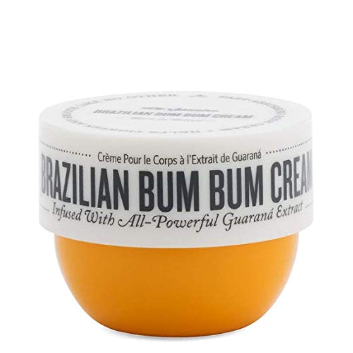 生物学煙社会学《 ブラジリアン ブンブンクリーム 》Brazilian BUM BUM Cream (240ml)