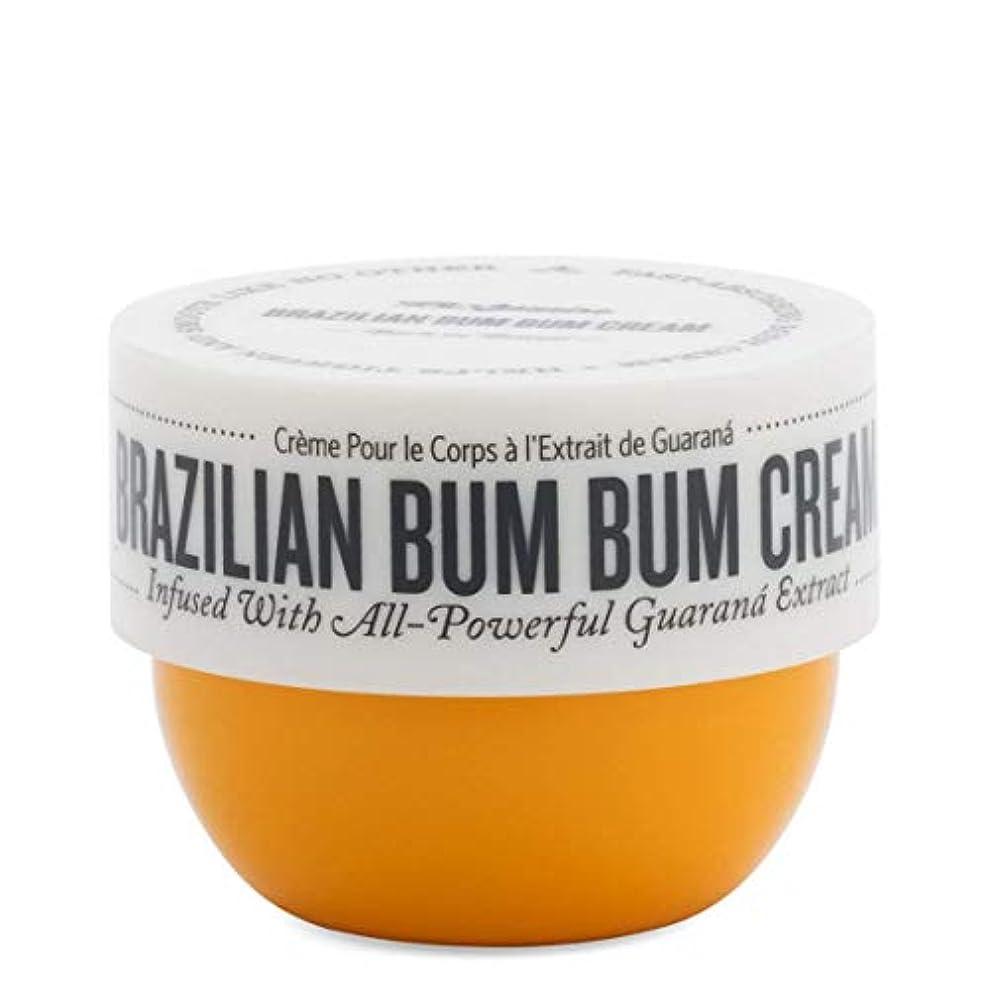 レジ知り合いになる夢《 ブラジリアン ブンブンクリーム 》Brazilian BUM BUM Cream (240ml)