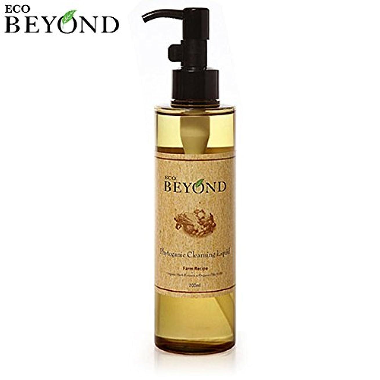 鷹謎混雑[ビヨンド] BEYOND [フィトガニック クレンジング リキッド 200ml] Phytoganic Cleansing Liquid 200ml [海外直送品]