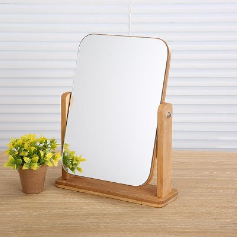 良心に勝る舌角度調節可能 木枠 コンパクト メイクミラー 卓上ミラー 化粧鏡