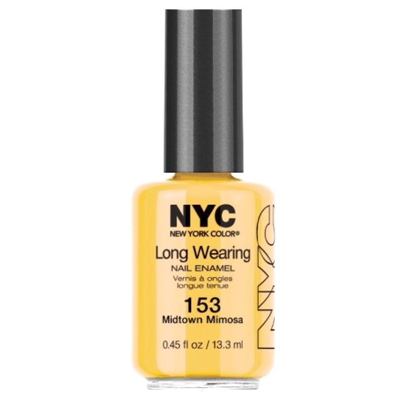 ネット抽象アルミニウム(3 Pack) NYC Long Wearing Nail Enamel - Midtown Mimosa (並行輸入品)