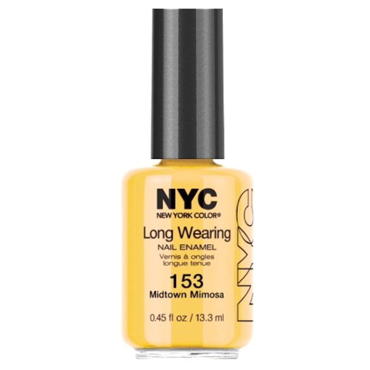 タンザニア手柔和(3 Pack) NYC Long Wearing Nail Enamel - Midtown Mimosa (並行輸入品)