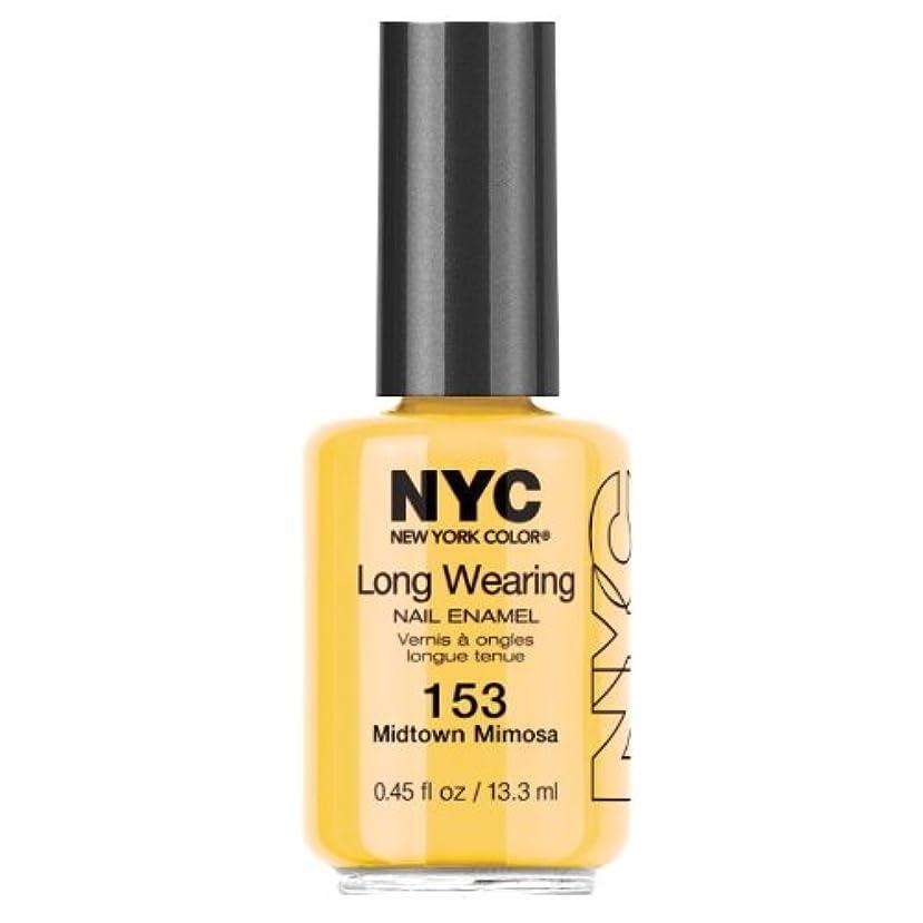 散髪羊の目立つ(6 Pack) NYC Long Wearing Nail Enamel - Midtown Mimosa (並行輸入品)