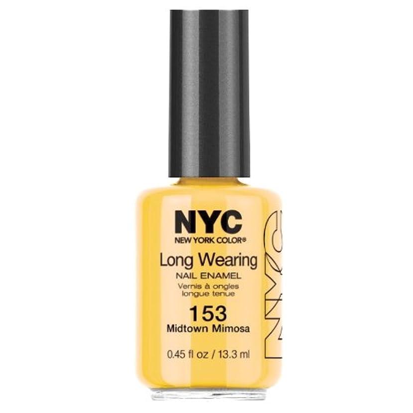 団結する安息標準(3 Pack) NYC Long Wearing Nail Enamel - Midtown Mimosa (並行輸入品)
