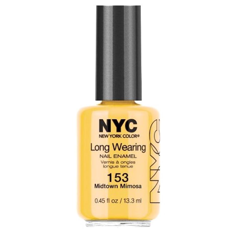 真実に新しさ先駆者(3 Pack) NYC Long Wearing Nail Enamel - Midtown Mimosa (並行輸入品)
