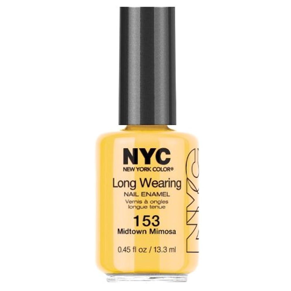遠足ビール汚れる(3 Pack) NYC Long Wearing Nail Enamel - Midtown Mimosa (並行輸入品)