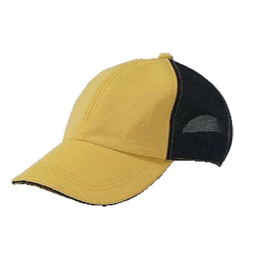 震え動かないビートLEDライト付き帽子 TERUBO メッシュタイプ 黄/黒
