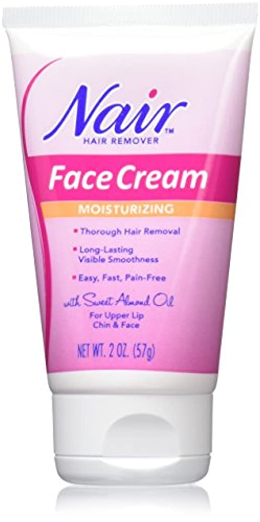 モーター訴える長方形海外直送肘 Nair Hair Removal Cream With Baby Oil For Face, 2 oz