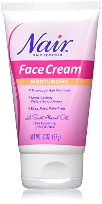 外交問題アジア会話型海外直送肘 Nair Hair Removal Cream With Baby Oil For Face, 2 oz