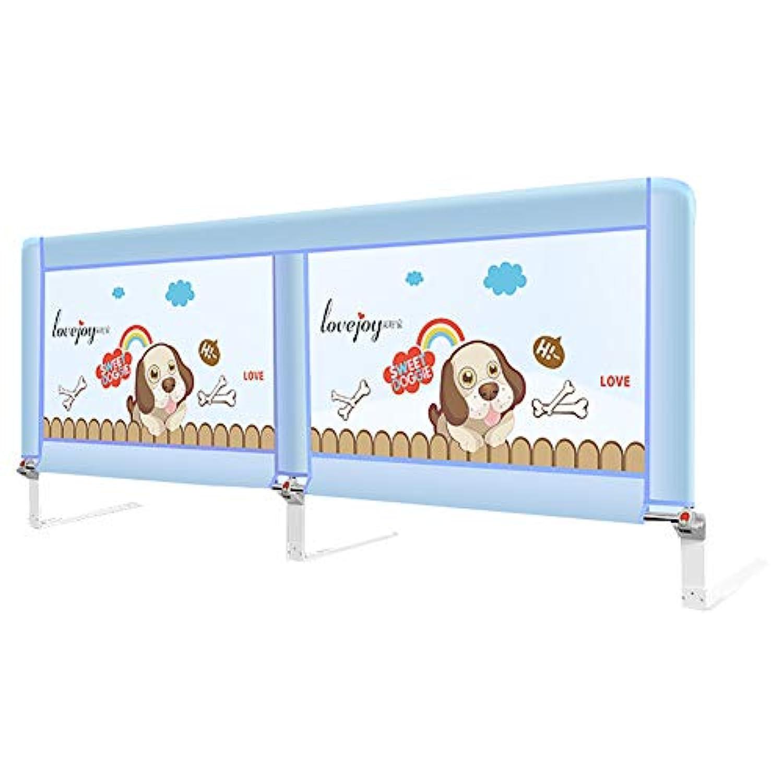 ベビーサークル ツインベッド用ブルー幼児ベッドレールガード、キングサイズベッド(1パック)のためのキッズセーフティベッドレールベビーエクストラロングベッドガード (サイズ さいず : 2m)