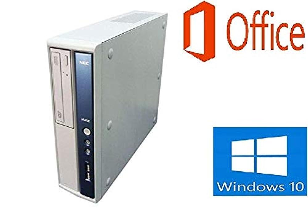 無礼に上流の母音【Microsoft Office 2016搭載】【Win 10搭載】 NEC Mate MK33LB-E MB-E Core i5メモリ4GB HDD500GB [ DVD-ROMドライブ搭載