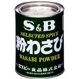 SB 粉わさび 200g缶入り