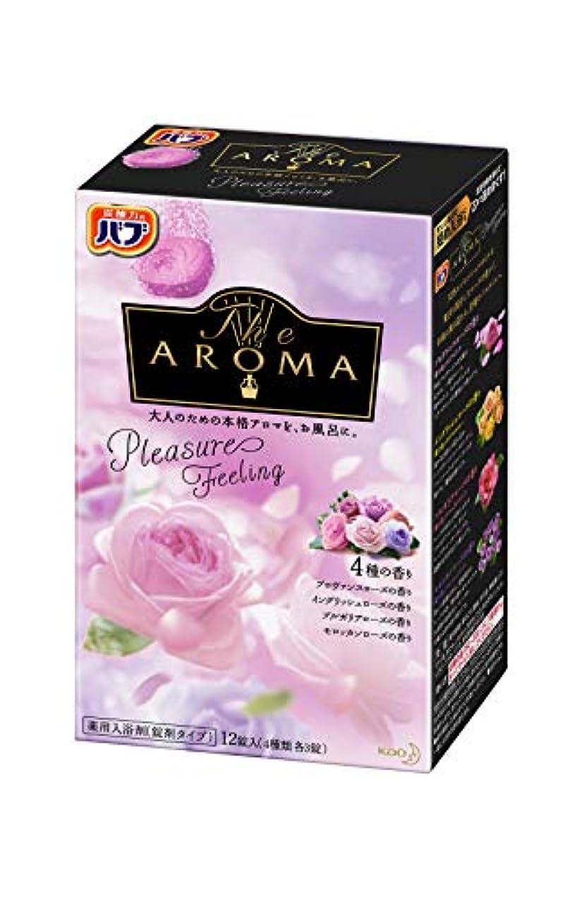 混合何かブルームバブ The Aroma Pleasure Feeling 12錠入 (4種類各3錠入)
