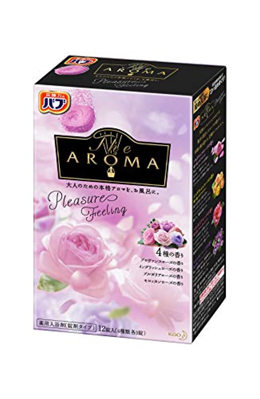 めまい記念碑的なファセットバブ The Aroma Pleasure Feeling 12錠入 (4種類各3錠入)