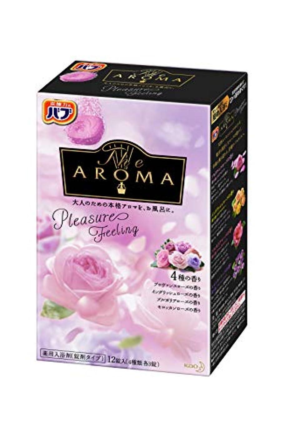 考える小屋技術的なバブ The Aroma Pleasure Feeling 12錠入 (4種類各3錠入)