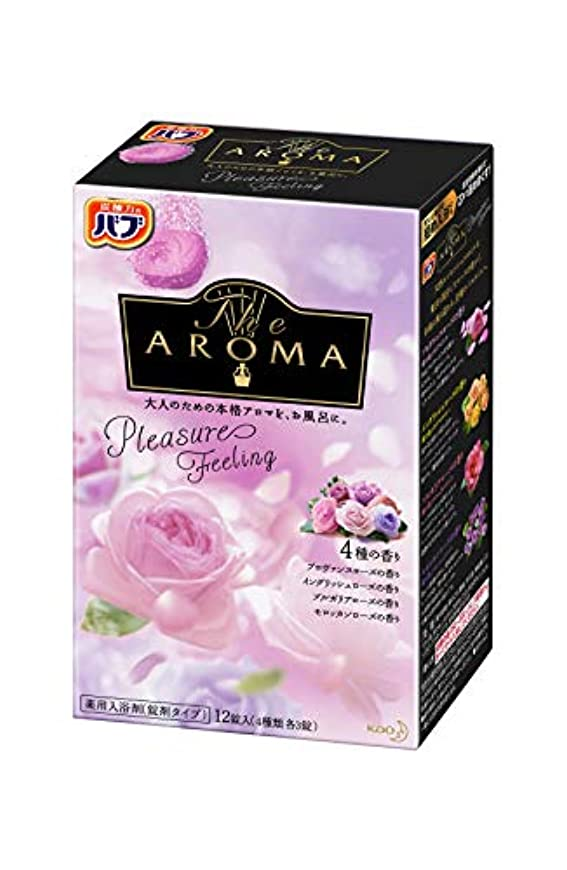 結紮敬礼また明日ねバブ The Aroma Pleasure Feeling 12錠入 (4種類各3錠入)