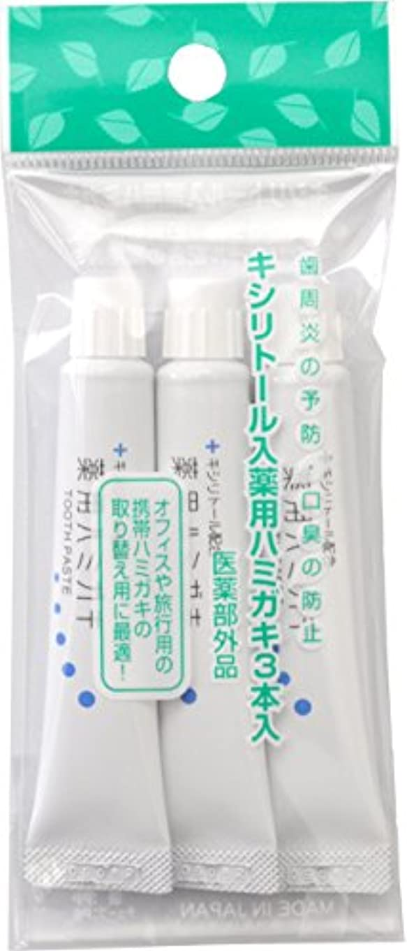 眉をひそめるチップほうきK-200 薬用ハミガキ11g×3本入(医薬部外品&キシリトール入)