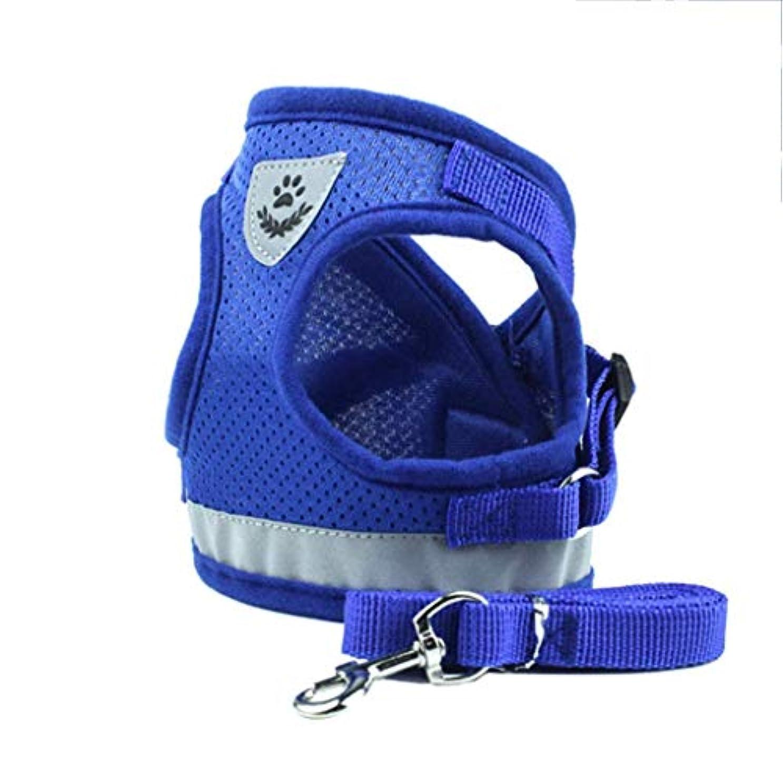 故障信じられない音声学犬のリーシュベストペットの胸のストラップ反射犬のロープペット用品 (色 : 青, サイズ さいず : L l)