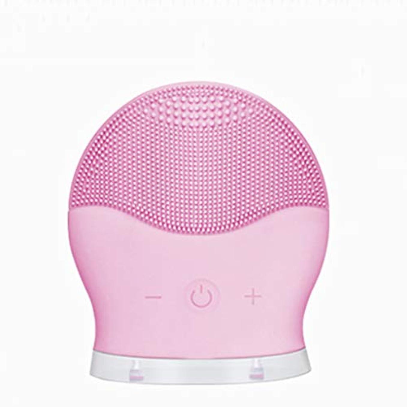 めったに設計図起きるポータブル超音波振動シリコーンクレンジング機器、アンチエイジング顔マッサージ、毛穴を減らすために、皮膚を改善する剥離,Pink