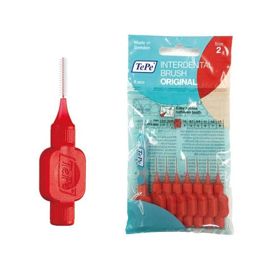 を必要としています誘惑回路テペ 歯間ブラシ ID 8本入 レッド 0.5mm 5袋