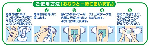 いちばん 尿とりパッド スーパー吸収 1パック (48枚)