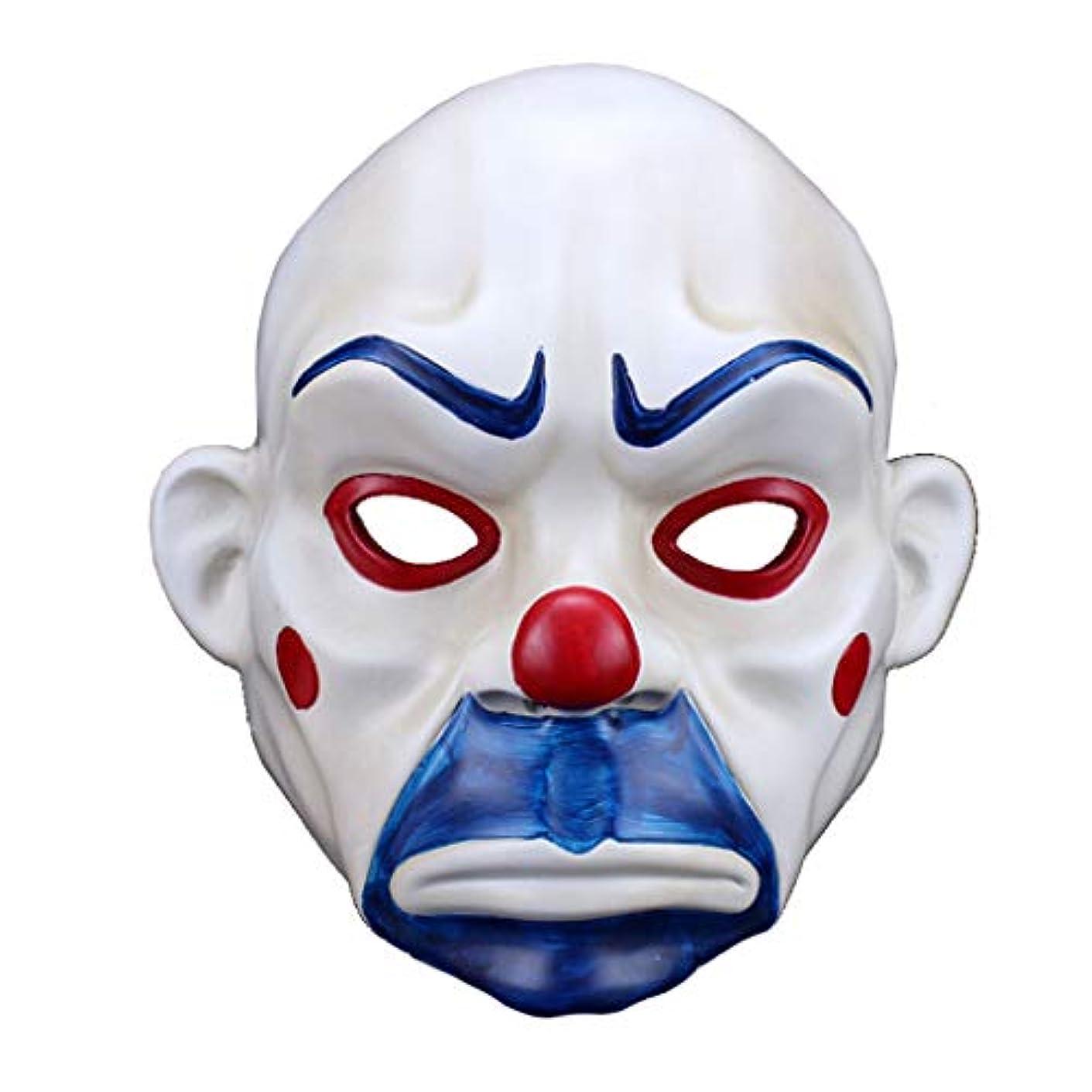 着る罪人フットボールハロウィーンホリデーパーティー用品ヒューマノイドラテックスマスクカラーピエロマスク