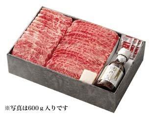 肉の万世 黒毛和牛焼肉セット 500g