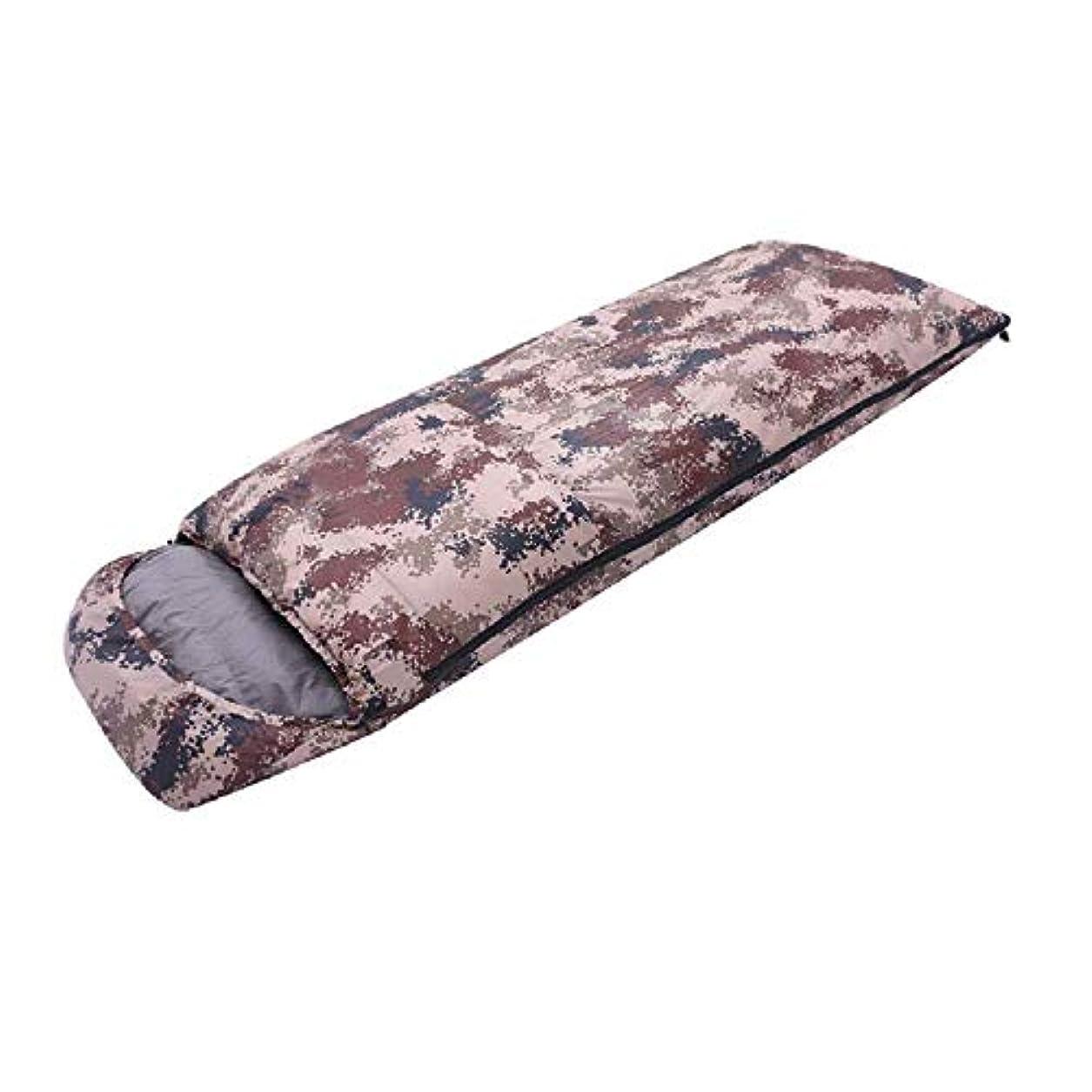 神話アサート下るCATRP アウトドア寝袋、大人の秋と冬のステッチアヒルダウン寝袋、封筒型迷彩寝袋 (色 : A)