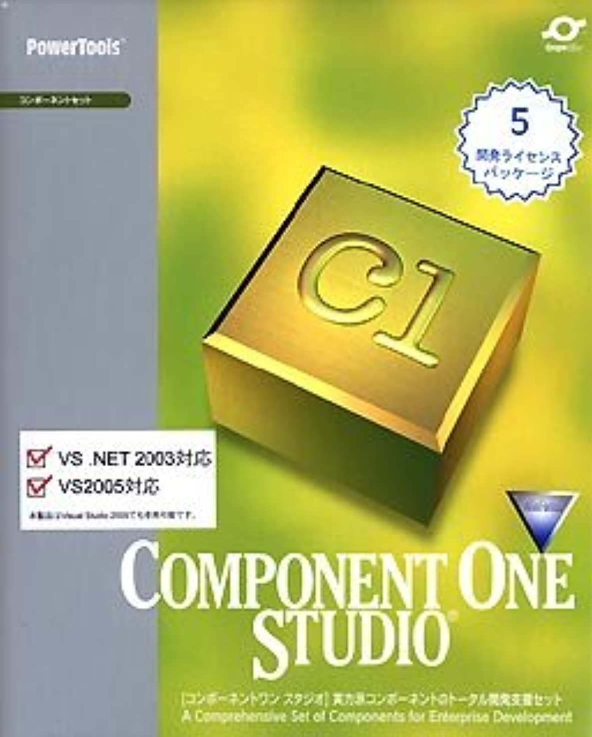 ドームマンモスシルエットComponentOne Studio 2007 WinForms 5開発ライセンスパッケージ