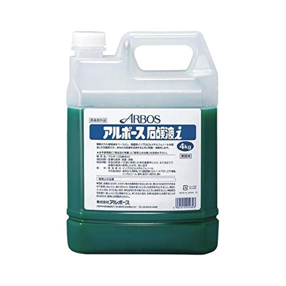 才能兵器庫属するテラモト アルボース石鹸液 i 4kg SW-986-229-0 ダイエット 健康 衛生用品 ハンドソープ 14067381 [並行輸入品]