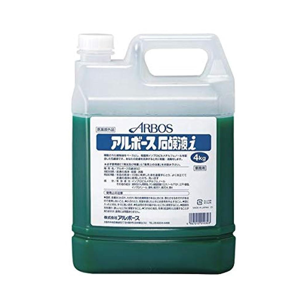 テラモト アルボース石鹸液 i 4kg SW-986-229-0 ダイエット 健康 衛生用品 ハンドソープ 14067381 [並行輸入品]