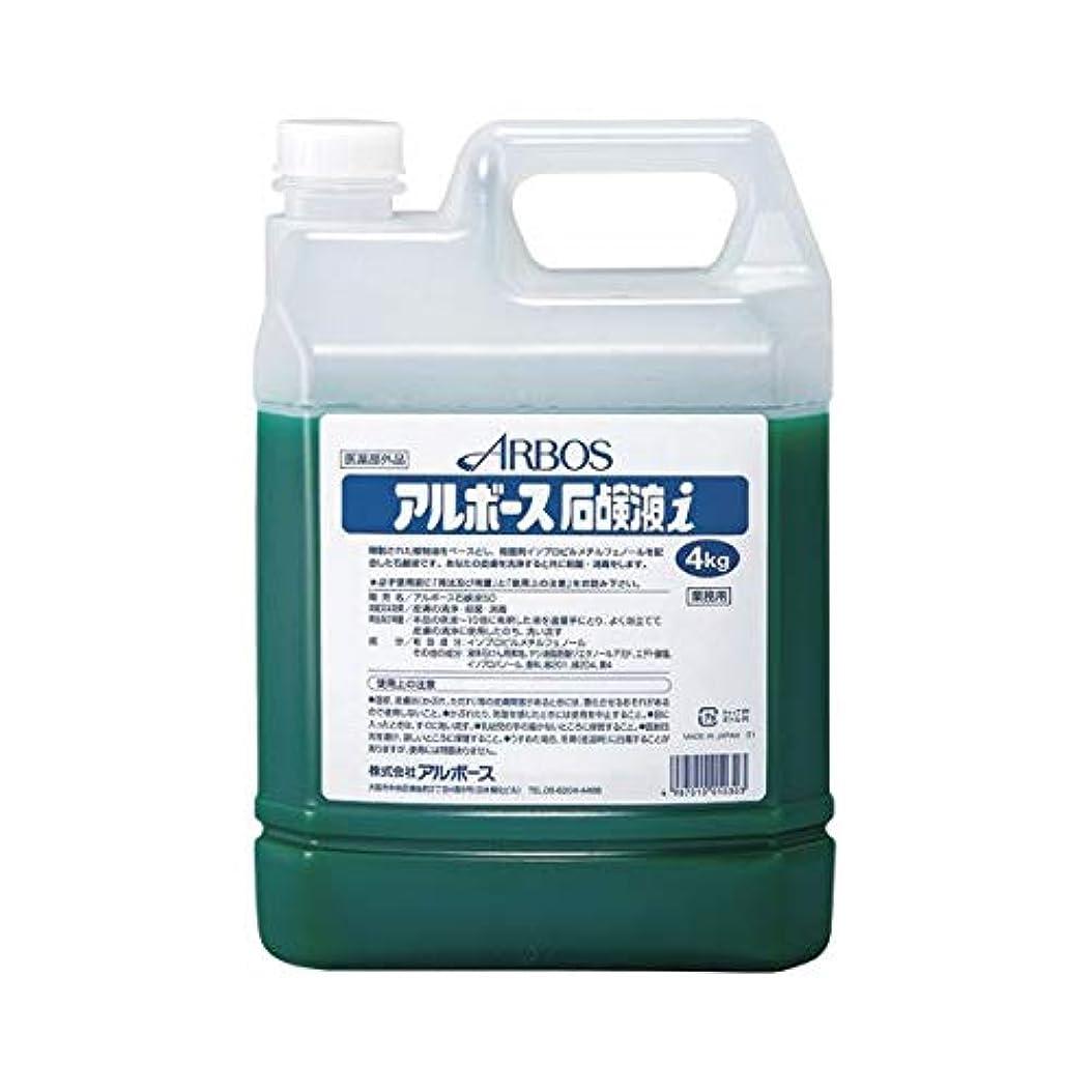 無力買収共感するテラモト アルボース石鹸液 i 4kg SW-986-229-0 ダイエット 健康 衛生用品 ハンドソープ 14067381 [並行輸入品]