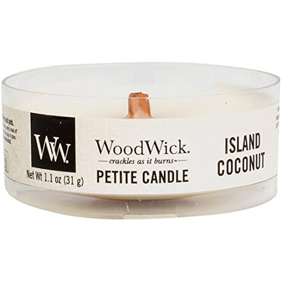 正当化する動脈先WoodWick(ウッドウィック) プチキャンドル 「 アイランドココナッツ 」(WW9030560)