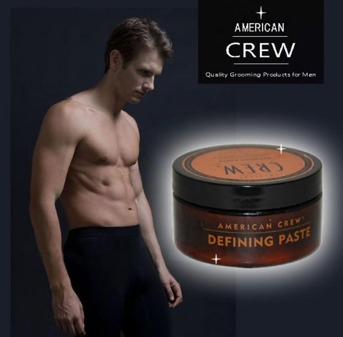 解決するお香罹患率American Crew アメリカンクルー クラシック ディファイニング ペースト 85g