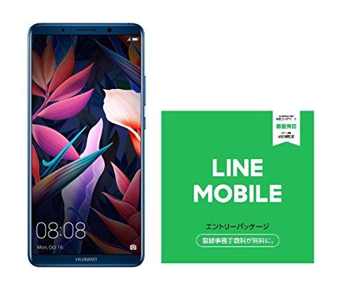 Huawei 6.0インチ Mate 10 Pro SIMフリースマートフォン ミッドナイトブルー日本正規代理店品  LINEモバイル エントリーパッケージセット