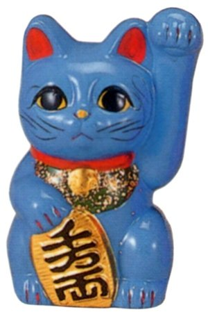 常滑焼 招き猫 美園 交通安全猫 青 左手 5号 横幅:10cm 奥行:9.5cm 高さ:15.5cm