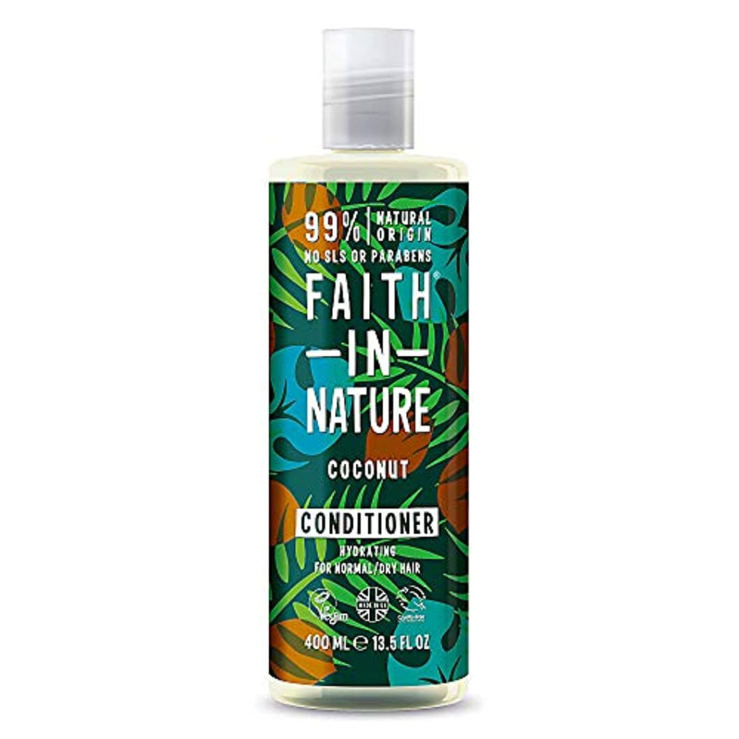 経験者漂流賛美歌Faith in Nature - Coconut Conditioner - 400ml