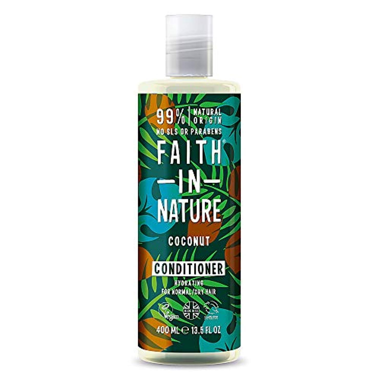 簡単に確執著者Faith in Nature - Coconut Conditioner - 400ml