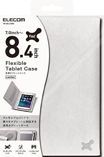 エレコム 7.0〜8.4インチ汎用タブレットケース レザータイプ 白 TB-08LCHWH 1個